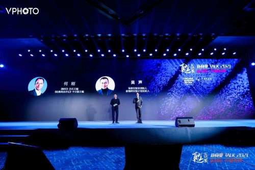 甦·新商业盛典于南京圆满举办,行业大咖共同描绘数字商业发展图景