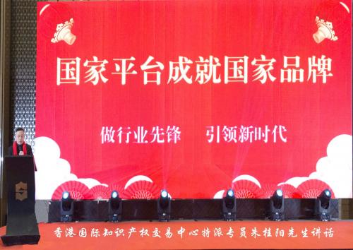 中国国际商贸城网(ZGGJSMC)上市鸣锣庆典仪式