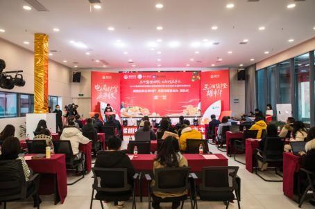惠農網創新品牌營銷形式 助銷新寧崀山臍橙980萬元