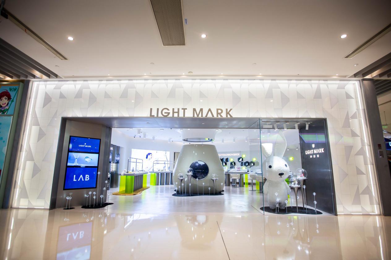 普世闪耀,打破方圆——LightMark小白光上海首店盛大开幕