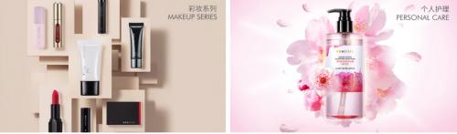 每树化妆品:展现出了极为深远的发展潜力