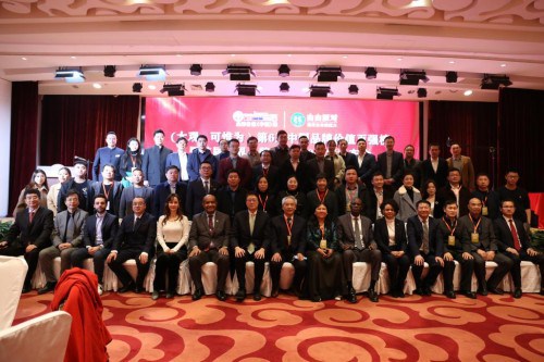 托起中國品牌價值的世界企業排行