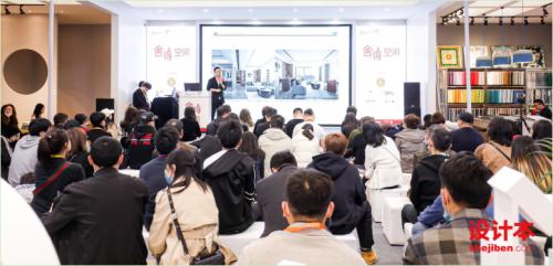 設計本舉辦中國城市軟裝論壇 邀深圳上海雙城設計師開啟軟裝未來對話