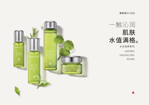 """每树化妆品:""""体验化""""+""""连锁化"""",打造新零售智慧品牌"""