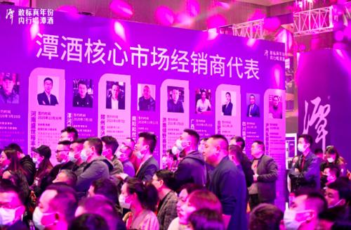 2021第一届春季潭酒展,千人全国经销商抢位签约