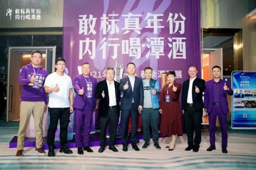 """潭酒成为春糖""""人气王"""",招商现场吸引5000+经销商抢位签约"""