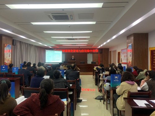 淮南经济技术开发区智慧课堂管理与应用集中培训圆满完成