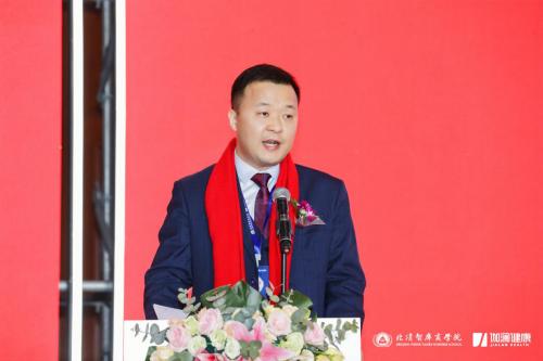 伽澜健康·北清智库2021第六届中国企业家年度峰会在京举行