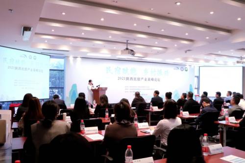 小猪民宿与陕西省旅游协会民宿分会、陕西省民宿服务行业协会签约合作