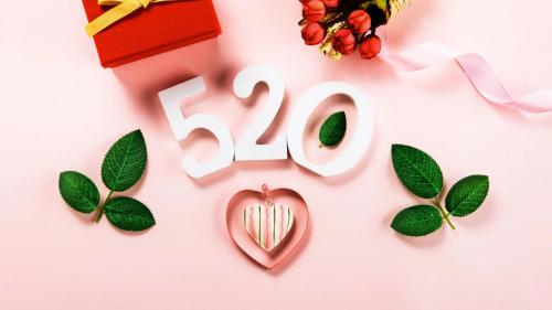 """520大胆玩""""告白"""",撩妹神器让""""爱""""从不缺席!"""