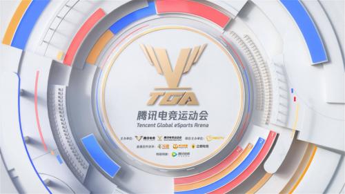 """古城新""""竞""""力!2021 TGA5月巡回赛落地山西晋中,于明日正式打响!"""