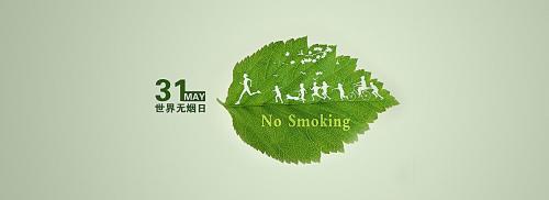 戒掉手里的烟 不仅换来健康,还可以换来一辆斯威G05PRO