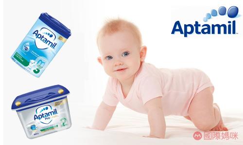 德国奶粉真的优势比较大吗,哪些德国奶粉更值得购买呢?
