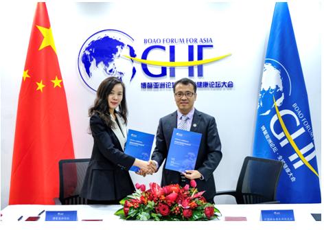 中國聯合國采購促進會成為博鰲亞洲論壇全球健