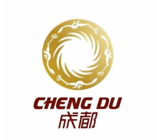 成都市交通运输局获InfoQ 2020中国数字经济灯塔奖数字化发展最佳实践奖