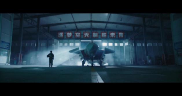 中国移动咪咕首发《未来请你来》完整版